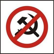Anti-Comintern Blog